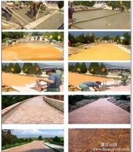 压模地坪材料图片