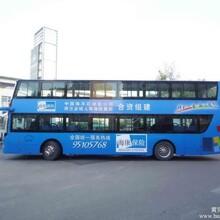 资讯北京公交车内广告价格最低的公司