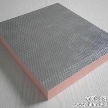 廉酚醛板多少钱一立方米_保温材料价格|图片】-黄页88网