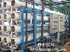 最优原水处理设备低价供应