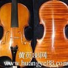 成年人用小提琴各种档次齐全手工小提琴普通琴齐全图片