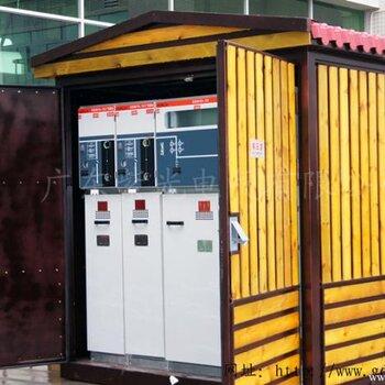 欧式变电站,欧式美式箱变价格,箱式变电站