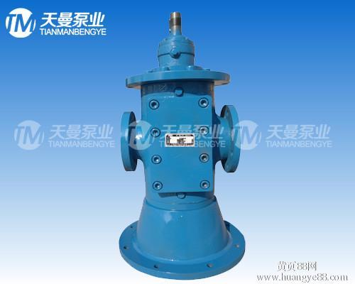供应HSNS440-54W1三螺杆泵HSNS三螺杆泵报价1203元