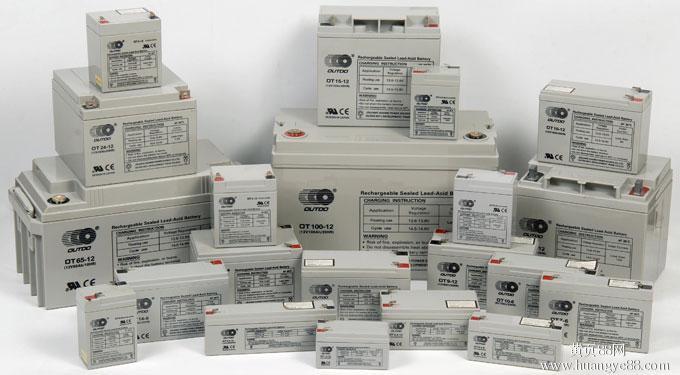奥特多蓄电池OT500-2,2V500AH