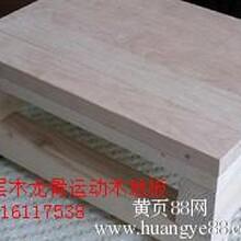 双层橡胶垫运动木地板安装,运动馆专用木地板厂家安装价格图片
