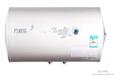 万家乐电热水器50L搪瓷内胆白色-699元