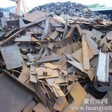 佛山废铜铝锡不锈钢铁锌合金镍钨一律高价回收