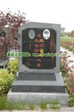 青浦区淀山湖公墓创建时间朱家角墓园上海服务最好的墓园