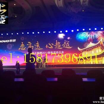 【舞台LED屏租赁舞台LED显示屏舞台led大屏幕舞台LED电子屏_舞台