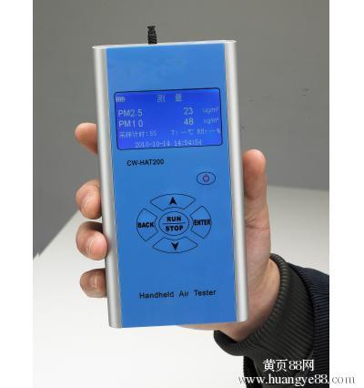 江苏HAT-200粉尘浓度检测仪
