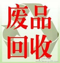 价格最高回收公司找佛山忠胜废旧金属回收公司
