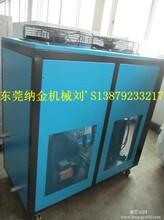 大连市工业冷水机小型风冷式冷水机组