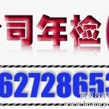 武汉公司注册,年检,进出口权,会计代帐