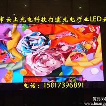 P4LED高清租赁屏led全彩显示屏价格led全彩显示屏厂家P4LED全彩显示屏