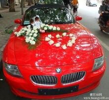 婚庆花车图片