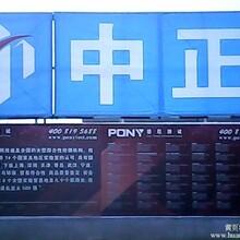 苏州庆典公司,苏州桌椅租赁,苏州开业庆典,苏州礼仪公司