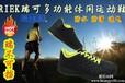 RIEK瑞可最热门多功能鞋全能运动鞋防水防滑鞋