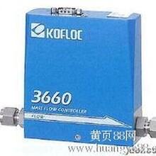 气体流量控制器,日本KOFLOC低价位气体质量流量控制器3660