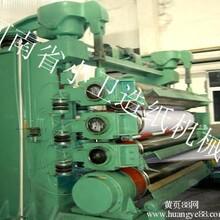 供应网笼振动筛施胶机浓缩机造纸机械造纸设备