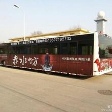 天津机场广告强势广告媒体滨海国际机场摆渡大巴车体广告招商