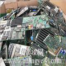 清水河回收仪器县电子产品复印机打印机电脑