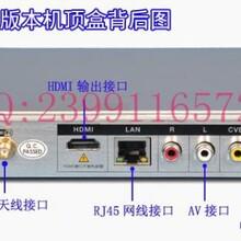 上海网络电视安装/上海安装网络电视收看台湾/香港/日本/韩国/欧洲/等电视台