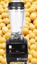 金豆五谷豆浆机多少钱一台质量好的金豆豆浆机最耐用全国货到付款