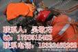小小防护网挽救无数生命'河北五星防护网生产Ⅸ