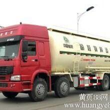 东莞豪沃8×4粉粒物料运输车在哪里买最放心?