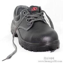 电工绝缘安全鞋,电力作业防护鞋首选图片