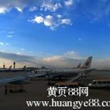 上海机场货物清关需要办理免3c怎么办免3c如何办理