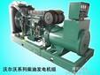 苏州吴江柴油发电机回收