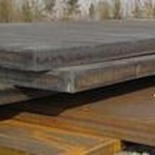 舞钢特宽特厚钢板低合金高强板碳结板