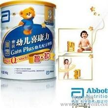 雅培奶粉是哪个国家产的