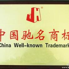 中国驰名商标认定,东莞中国驰名商标认定条件流程