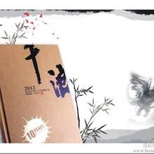 赣州画册设计公司,南康企业画册设计
