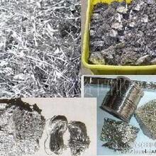 龍崗廢錫回收錫合金錫渣錫灰錫膏錫線錫條錫珠長期專業大量回收圖片