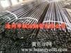 淮安声测管,淮安声测管厂家销售六部最专业