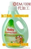 婴儿洗衣液来样加工图片