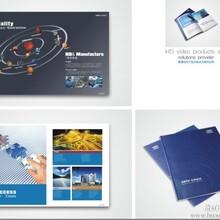 公明电子宣传册设计,松岗宣传画册设计