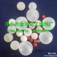 空心塑料浮球,塑料空心球