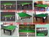 北京台球桌厂家价格销售台球桌质量好价格低
