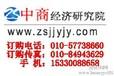 2013-2018年中国农业机械散热器市场现状分析及投资前景深度调研报告