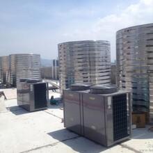 深圳酒店热热水方案,深圳空气能热泵维修