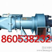 37kw矿用湿式除尘风机kcs-410