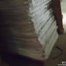 皮客隆,沙发扶发纸板,沙发封边条纸板,皮克隆