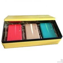 精品通版茶叶铁盒套装精装茶叶铁盒送礼套装图片