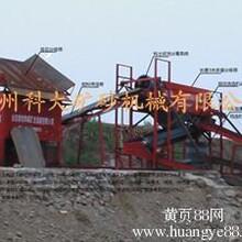 河沙淘金选洗设备黄金矿石选取机械采金砂矿石机械厂家