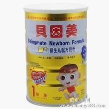 贝因美爱+婴儿配方奶粉价格