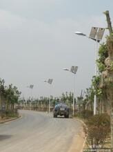 西藏拉萨昌都林芝日喀则地区那曲阿里地区新农村建设用太阳能路灯